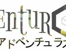 Fund This Game: AdventureOS
